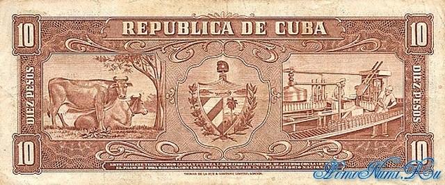 http://homonumi.ru/pic/n/Cuba/P-88b-b.jpg