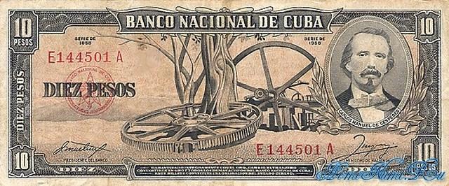 http://homonumi.ru/pic/n/Cuba/P-88b-f.jpg