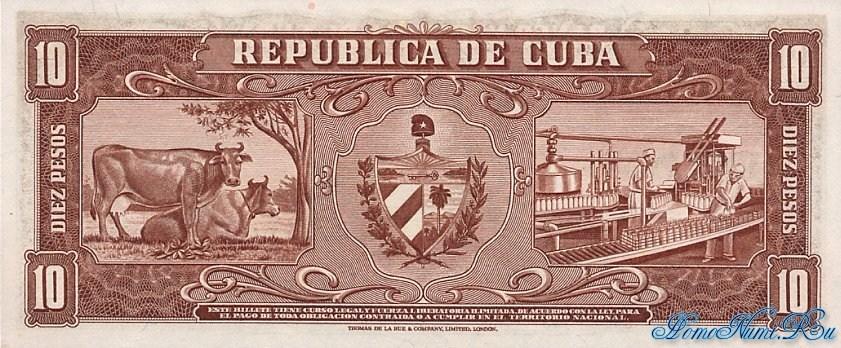 http://homonumi.ru/pic/n/Cuba/P-88c-b.jpg