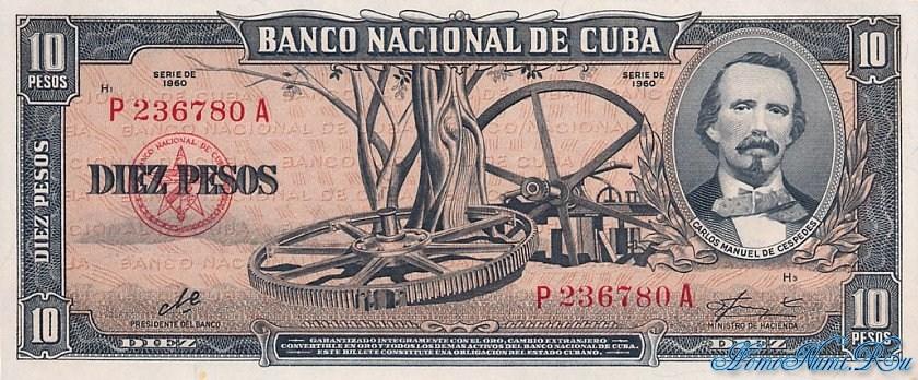 http://homonumi.ru/pic/n/Cuba/P-88c-f.jpg