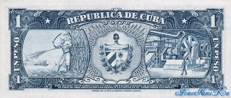 http://homonumi.ru/pic/n/Cuba/P-90-b.jpg