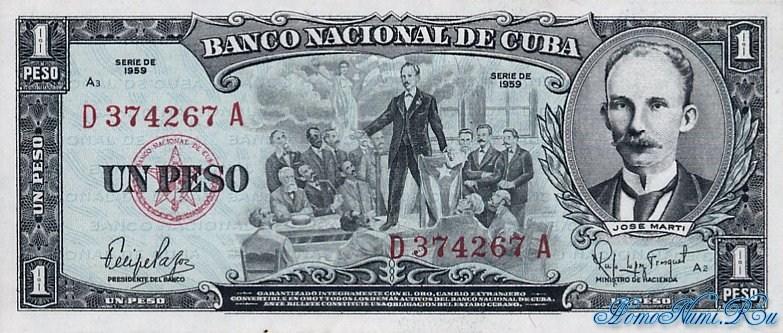 http://homonumi.ru/pic/n/Cuba/P-90-f.jpg