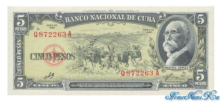 http://homonumi.ru/pic/n/Cuba/P-91c-f.jpg