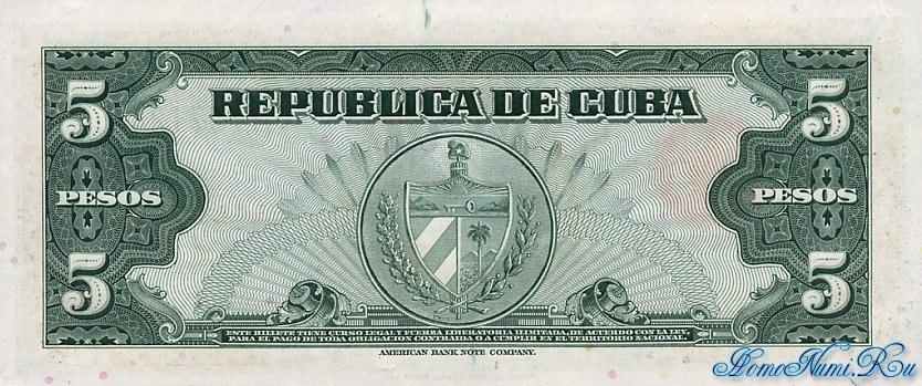 http://homonumi.ru/pic/n/Cuba/P-92a-b.jpg