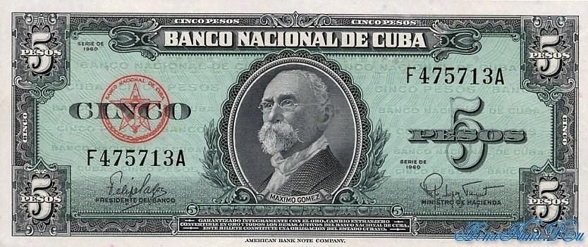 http://homonumi.ru/pic/n/Cuba/P-92a-f.jpg
