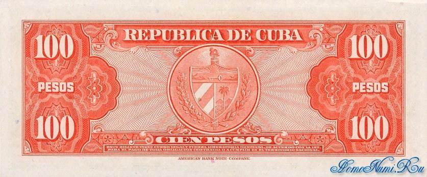 http://homonumi.ru/pic/n/Cuba/P-93a-b.jpg