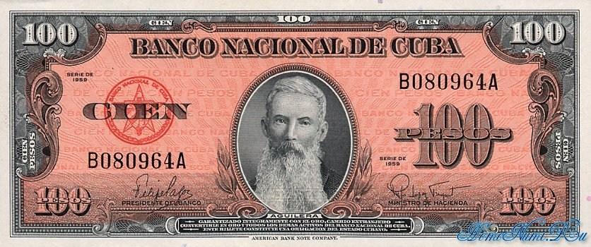 http://homonumi.ru/pic/n/Cuba/P-93a-f.jpg