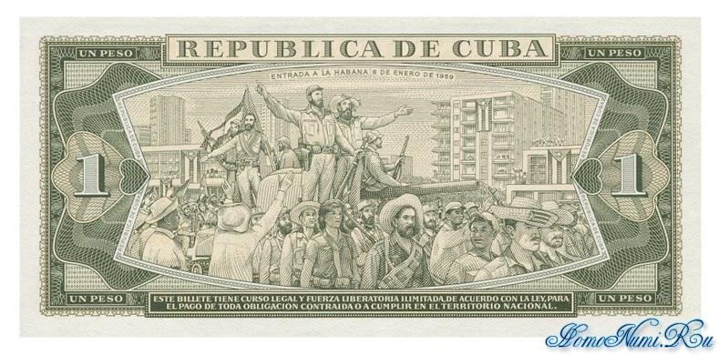 http://homonumi.ru/pic/n/Cuba/P-94a-b.jpg
