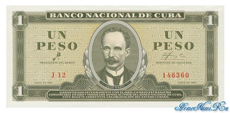 http://homonumi.ru/pic/n/Cuba/P-94a-f.jpg