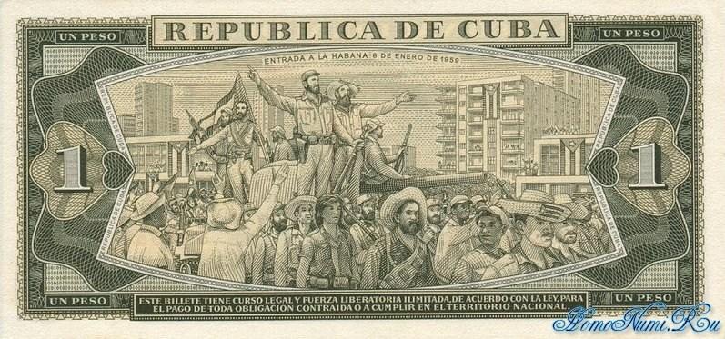 http://homonumi.ru/pic/n/Cuba/P-94bs-b.jpg