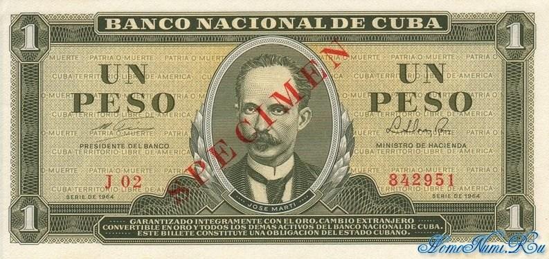 http://homonumi.ru/pic/n/Cuba/P-94bs-f.jpg