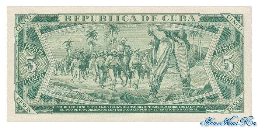 http://homonumi.ru/pic/n/Cuba/P-95a-b.jpg