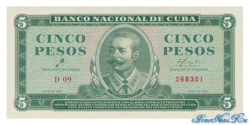 http://homonumi.ru/pic/n/Cuba/P-95a-f.jpg