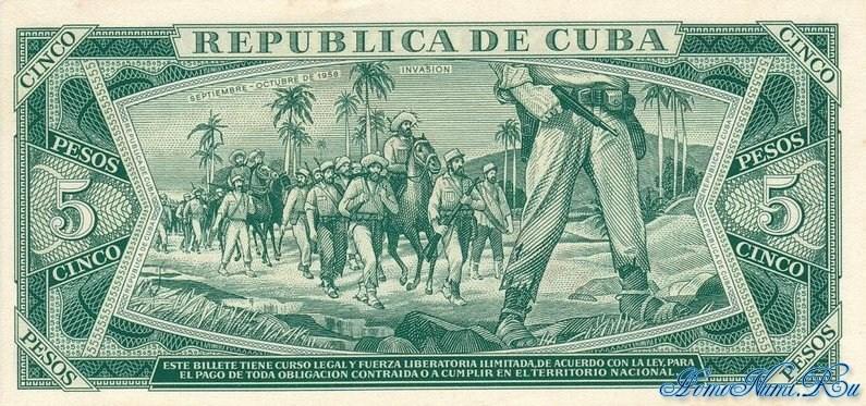 http://homonumi.ru/pic/n/Cuba/P-95cs-b.jpg