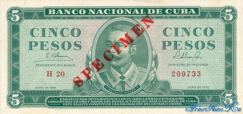 http://homonumi.ru/pic/n/Cuba/P-95cs-f.jpg