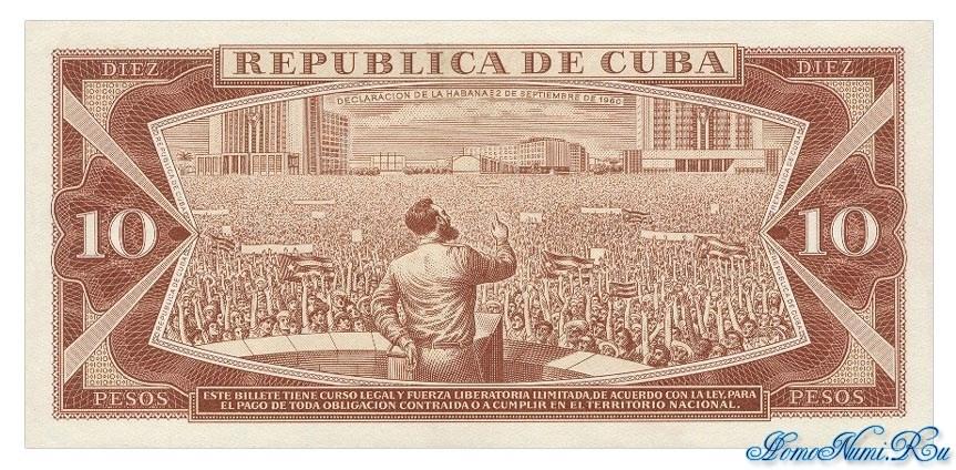 http://homonumi.ru/pic/n/Cuba/P-96a-b.jpg