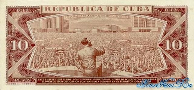 http://homonumi.ru/pic/n/Cuba/P-96c-b.jpg