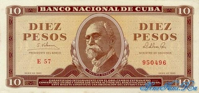 http://homonumi.ru/pic/n/Cuba/P-96c-f.jpg