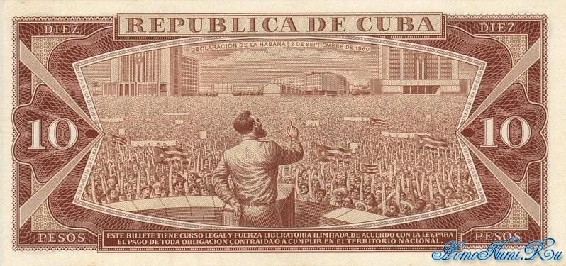 http://homonumi.ru/pic/n/Cuba/P-96cs-b.jpg
