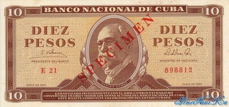 http://homonumi.ru/pic/n/Cuba/P-96cs-f.jpg