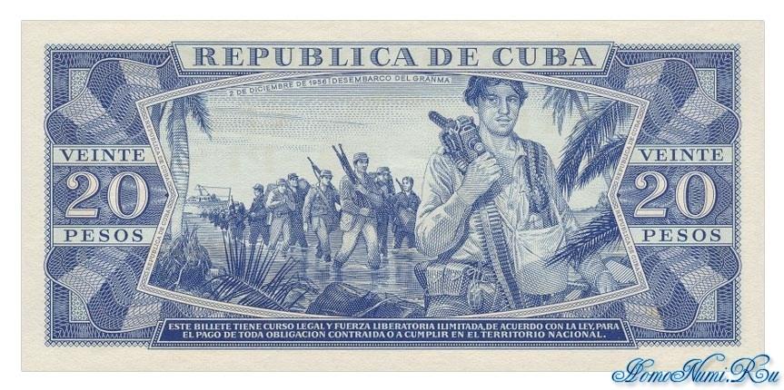 http://homonumi.ru/pic/n/Cuba/P-97a-b.jpg
