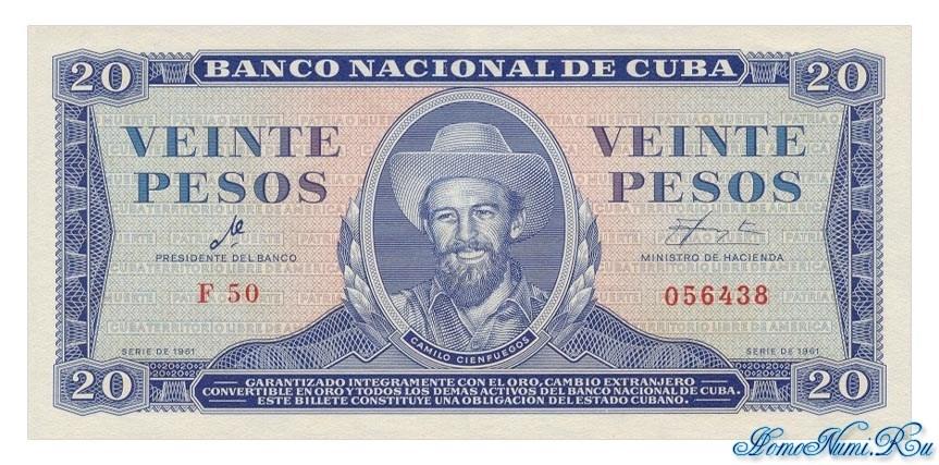 http://homonumi.ru/pic/n/Cuba/P-97a-f.jpg