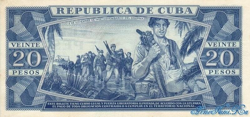 http://homonumi.ru/pic/n/Cuba/P-97cs-b.jpg