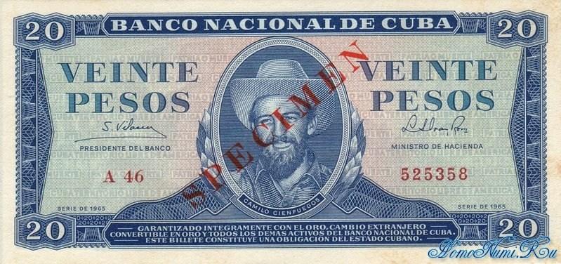 http://homonumi.ru/pic/n/Cuba/P-97cs-f.jpg