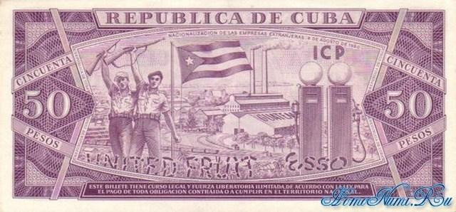 http://homonumi.ru/pic/n/Cuba/P-98-b.jpg