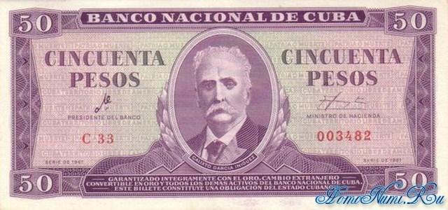 http://homonumi.ru/pic/n/Cuba/P-98-f.jpg