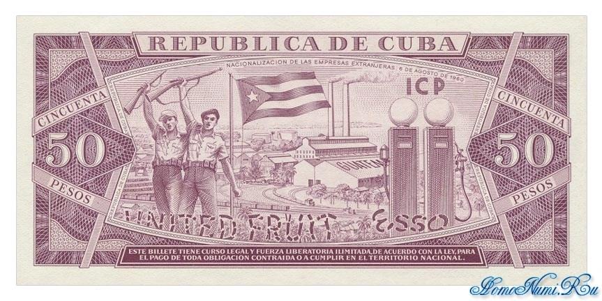 http://homonumi.ru/pic/n/Cuba/P-98a-b.jpg