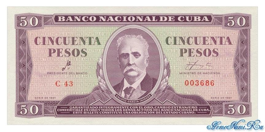 http://homonumi.ru/pic/n/Cuba/P-98a-f.jpg