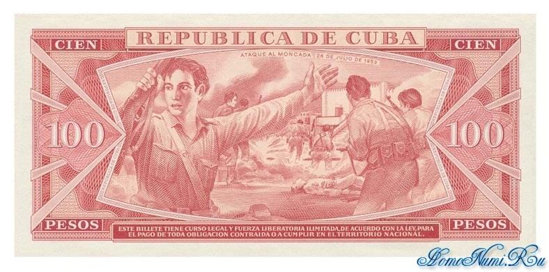 http://homonumi.ru/pic/n/Cuba/P-99-b.jpg