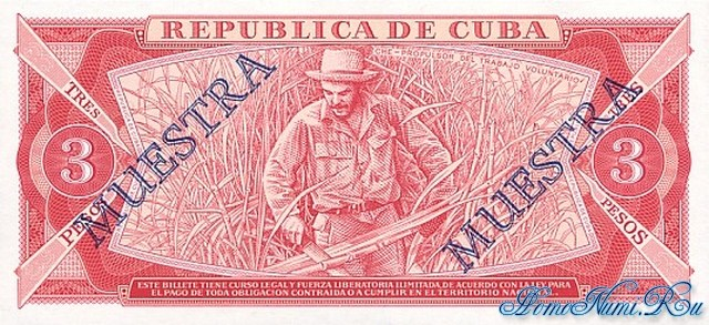 http://homonumi.ru/pic/n/Cuba/P-CS18-b.jpg