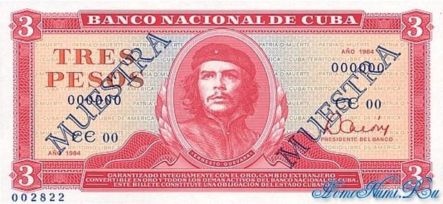 http://homonumi.ru/pic/n/Cuba/P-CS18-f.jpg