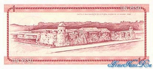 http://homonumi.ru/pic/n/Cuba/P-FX1-b.jpg