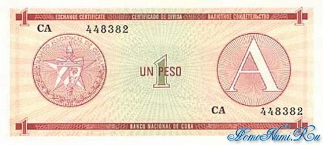http://homonumi.ru/pic/n/Cuba/P-FX1-f.jpg