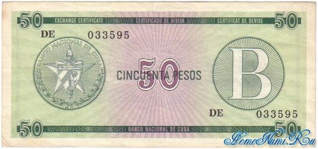 http://homonumi.ru/pic/n/Cuba/P-FX10-f.jpg
