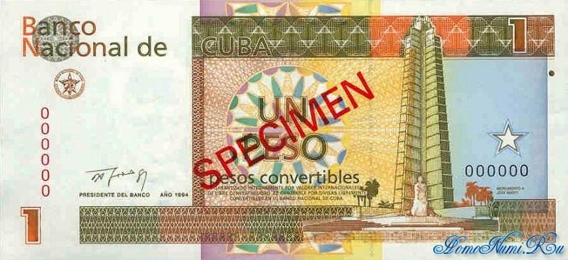 http://homonumi.ru/pic/n/Cuba/P-FX37s-f.jpg