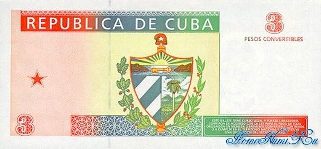 http://homonumi.ru/pic/n/Cuba/P-FX39-b.jpg