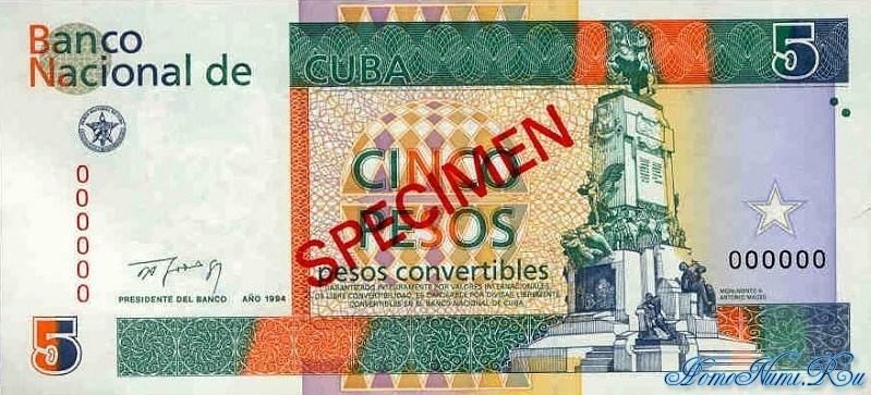 http://homonumi.ru/pic/n/Cuba/P-FX39s-f.jpg