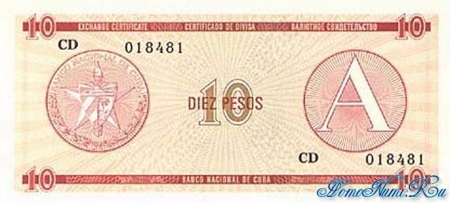http://homonumi.ru/pic/n/Cuba/P-FX4-f.jpg
