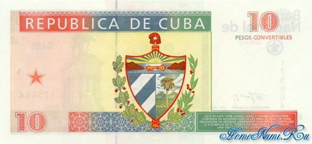 http://homonumi.ru/pic/n/Cuba/P-FX40-b.jpg