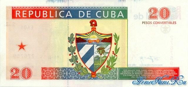 http://homonumi.ru/pic/n/Cuba/P-FX41-b.jpg