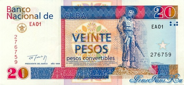 http://homonumi.ru/pic/n/Cuba/P-FX41-f.jpg