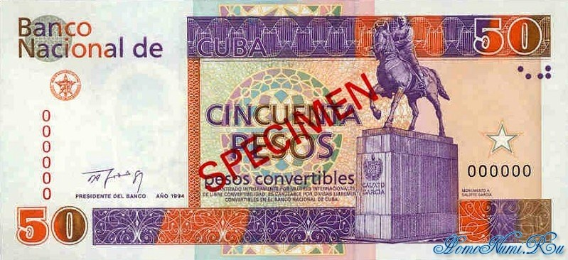 http://homonumi.ru/pic/n/Cuba/P-FX42s-f.jpg