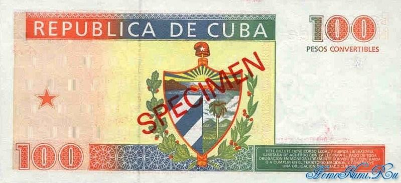 http://homonumi.ru/pic/n/Cuba/P-FX43s-b.jpg