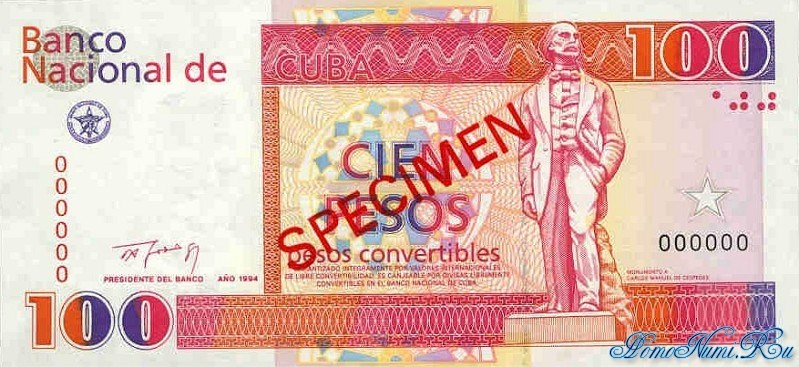 http://homonumi.ru/pic/n/Cuba/P-FX43s-f.jpg