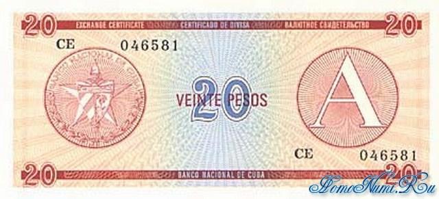 http://homonumi.ru/pic/n/Cuba/P-FX5-f.jpg