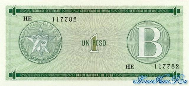 http://homonumi.ru/pic/n/Cuba/P-FX6-f.jpg